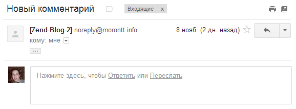 Gmail показать часть содержания