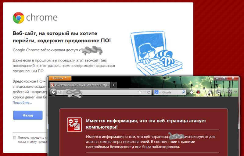 web block